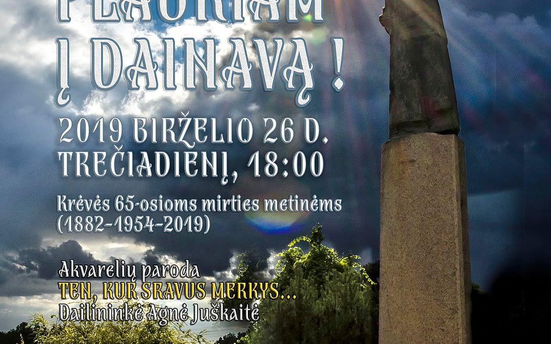 Plaukiam į Dainavą! Lietuvos muziejų kelias 2019 06 26