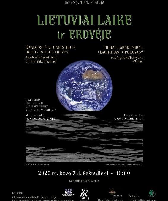 """Lietuvių kalbos dienos 2020. """"Lietuviai laike ir erdvėje"""""""