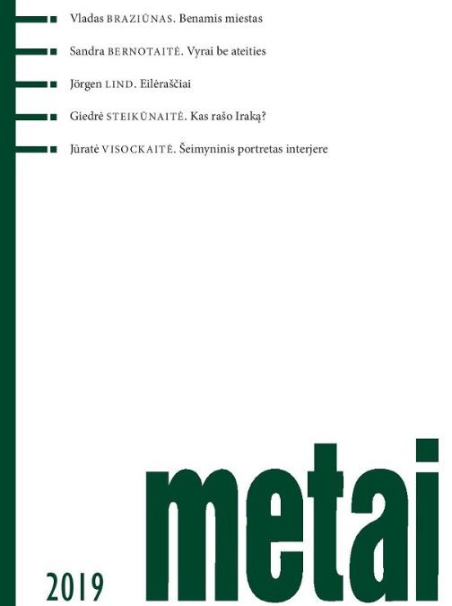 """M. Gamzajevas. Vinco Krėvės sugrįžimai iš Baku ir jo """"nusiminimo aidai"""". II dalis (""""Metai"""", 2019, Nr. 12)"""