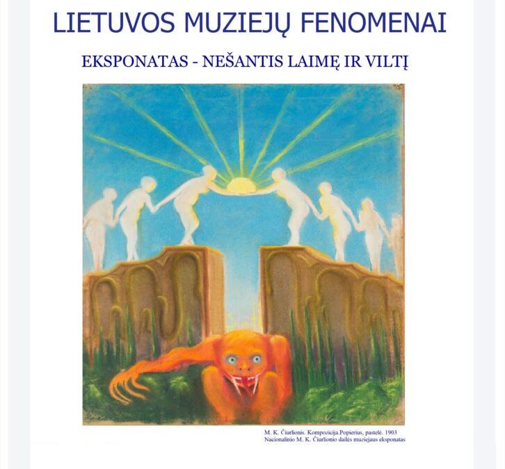 """Vinco Krėvės muziejus  jungiasi prie projekto """"Lietuvos muziejų fenomenai"""" ir pristato unikalų eksponatą!"""