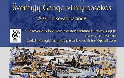 """Kviečiame į Agnės Juškaitės parodą """"Šventųjų Gango vilnių pasakos""""!"""