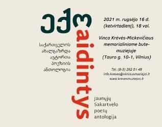 """""""AIDINTYS"""" – JAUNŲJŲ SAKARTVELO POETŲ ANTOLOGIJOS SUTIKTUVĖS. 2021 09 16"""